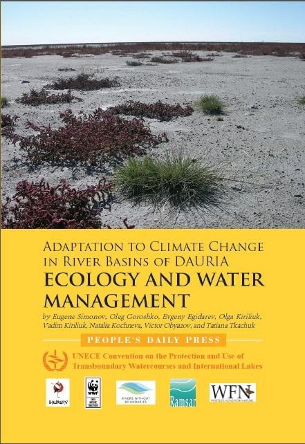Adaptation to Climate Change in River Basins of Dauria: Ecology and Water Management