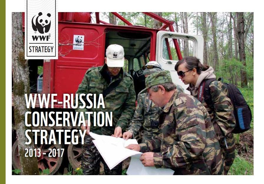 Conservation Strategy 2013 – 2017