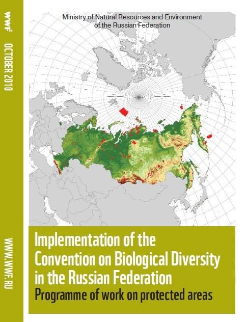 Implementation of the Convention on Biological Diversity in the Russian Federation