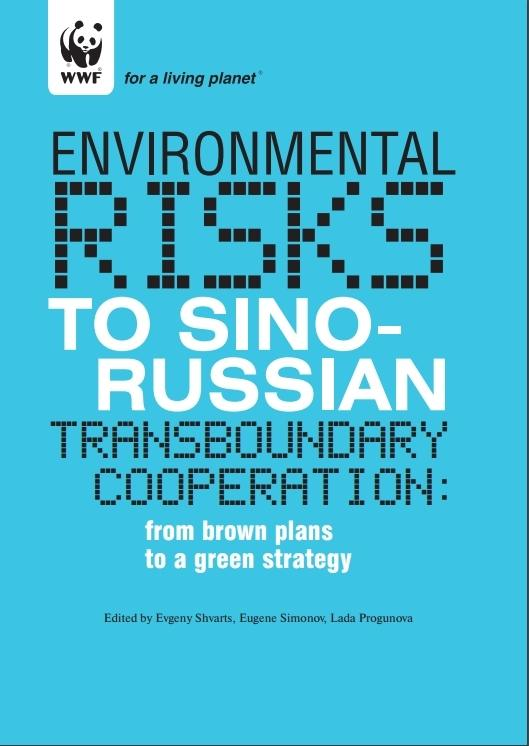 Environmental risks to Sino-Russian transboundary cooperation: from brown plans to a green strategy.