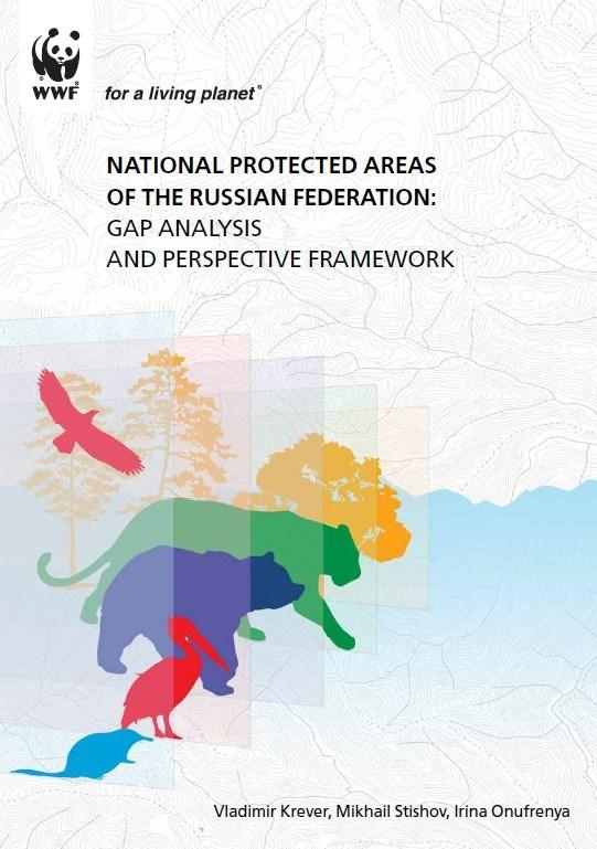 National protected areas of the Russian Federation: GAP analysis and perspective framework