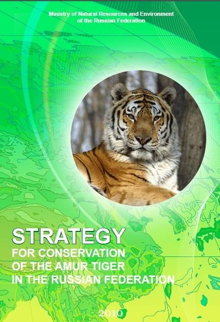 Strategy for conservation of the Amur Tiger in the Russian Federation