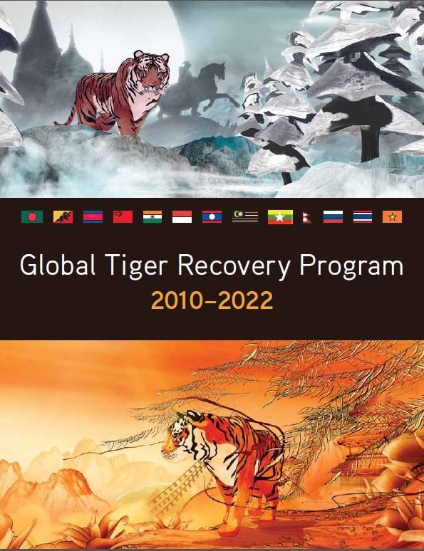 Global Tiger Recovery Program 2010-2022