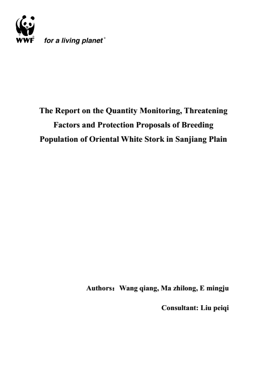 The Report on the Quantity Monitoring, Threatening Factors and Protection Proposals of Breeding Population of Oriental White Stork in Sanjiang Plain