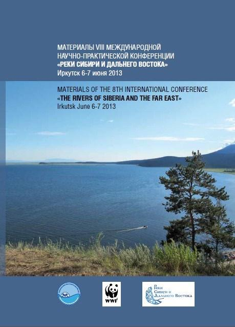 Materials of the 8th International Conference «The Rivers of Sibiria and the Far East»