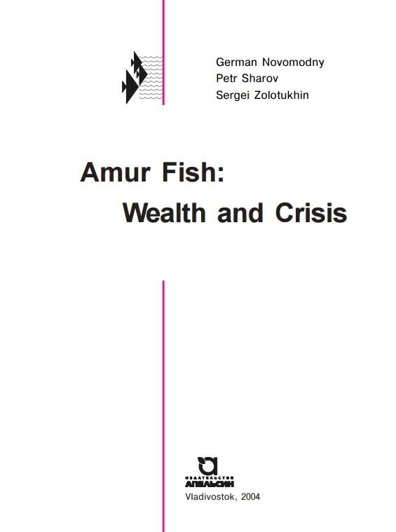 Amur Fish:  Wealth and Crisis