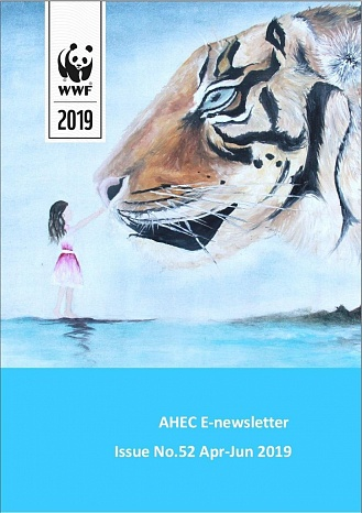AHEC Newsletter No. 52